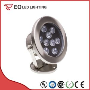 9W RGB LED Surface Garden Spotlight
